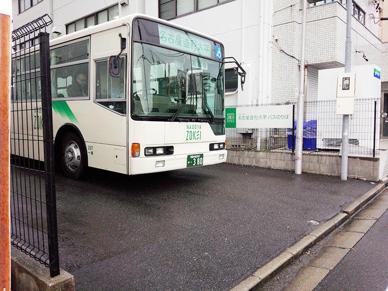 高蔵寺駅のスクールバス乗り場