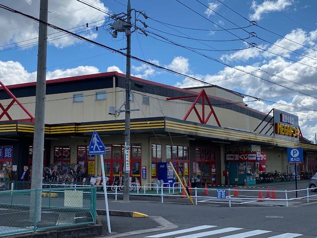 MEGAドン・キホーテUNY気噴店