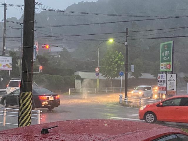 重要事項説明時の洪水と雨水出水(内水)の違い