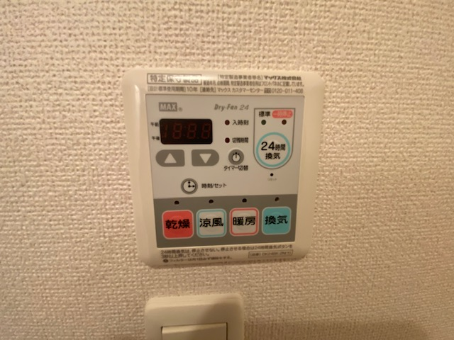 ハッピネス トモ 202号室 春日井市気噴町北 2LDK ペット飼育可能 浴室乾燥機スイッチ