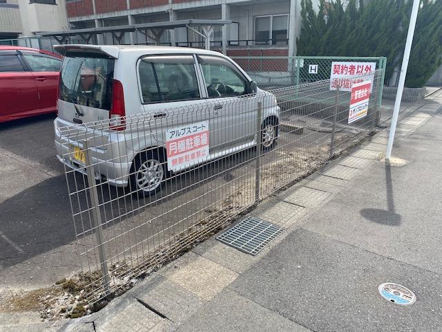アルプスコート 駐車場のフェンス交換
