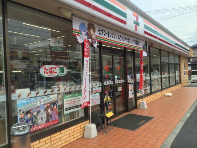 セブンイレブン 春日井気噴町北店